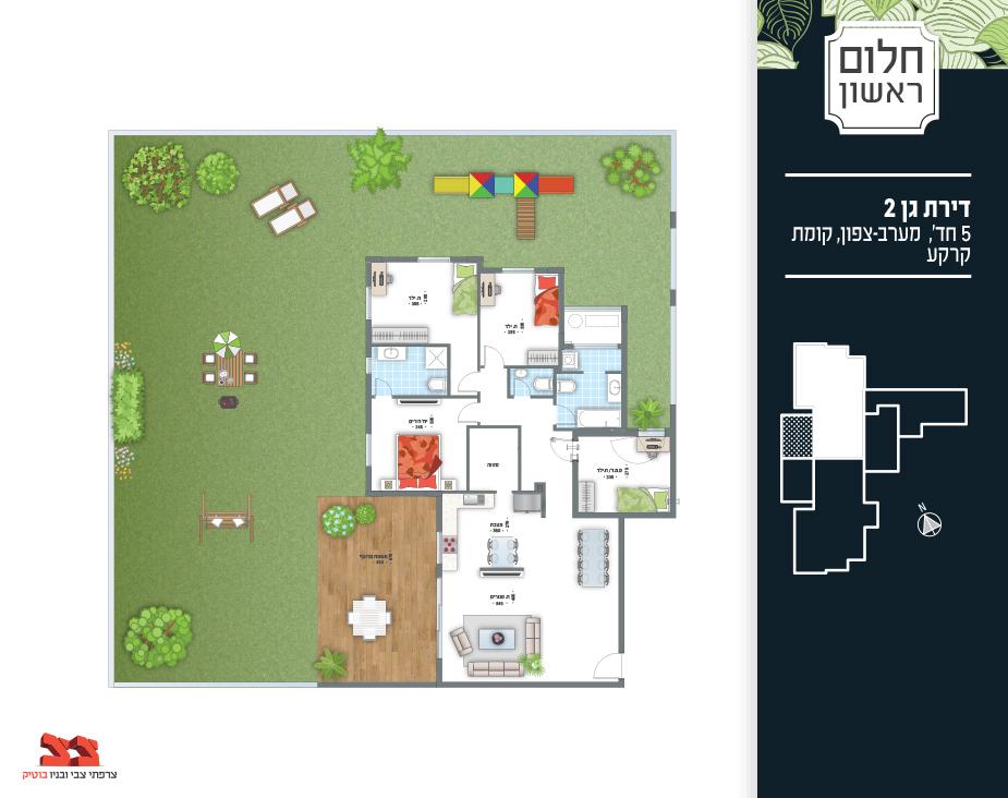 מבנה דירת יוקרה בראשון לציון