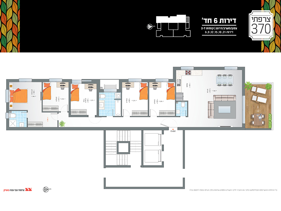 צרפתי 370 - דירות 6 חדרים, צפון/מערב/דרום, קומות 2-7, דירות 6,9,12,15,18,21