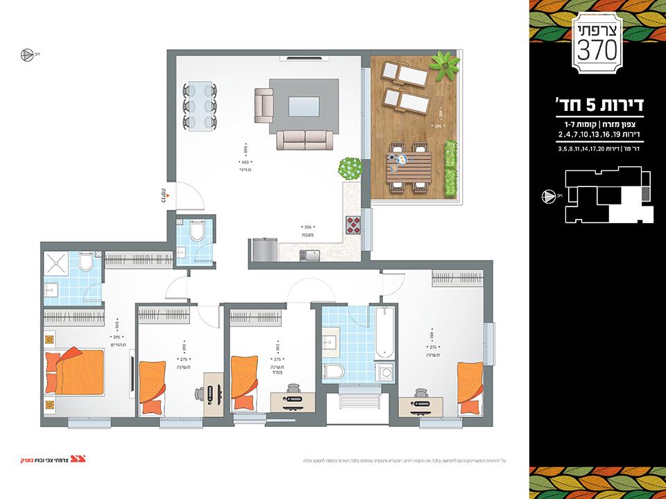 צרפתי 370 - דירות 5 חדרים, צפון מזרח קומות 1-7, דירות 2,4,7,10,13,16,19